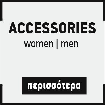 acces